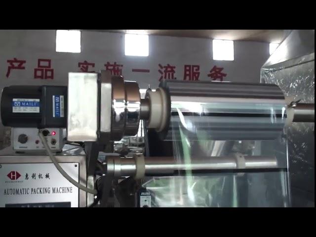 automaattinen jauhot maitojauhe pieni pussit jauhe pakkaus kone