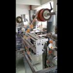 automaattinen rakeinen suklaapakkauskone