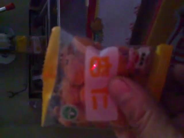 Automaattinen mäntypähkinä cashew-pähkinä pieni pussi pakkaus kone