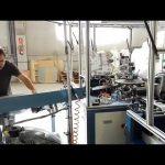 Automaattinen pystysuora lomake Täytä tiiviste rakeiden pakkauskone