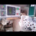 Automaattinen VFFS Orgaaninen Spirulina Phycocyanin Powder Packing Machine