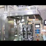 Kiina Valmistaja Pystysuora lomake Täytä tiiviste pakkaus kone sekoittaa pähkinöitä