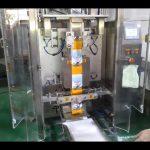 Täysautomaattinen Form Fill Seal Powder Packaging Machine 1 kg: n jauhoja tai kahvipakkausta varten