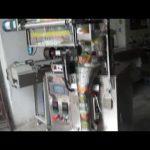 Täysi automaattinen pystysuuntainen rakeissokerin pieni pussipakkauskone