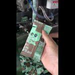 Nopea automaattinen VFFS-sokeripussipussipakkauksen pakkaus koneen pussipakkauskone