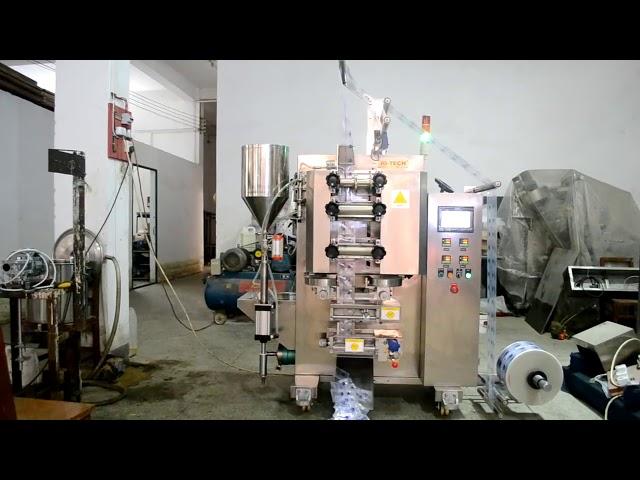 Kuumamyyntikastike pussivirtauspakkauskoneen pussipakkauskone