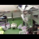 nestemäisen maidon alkoholipakkauslaite / tilavuus vertikaalisen kalvopussin pussipakkauskone