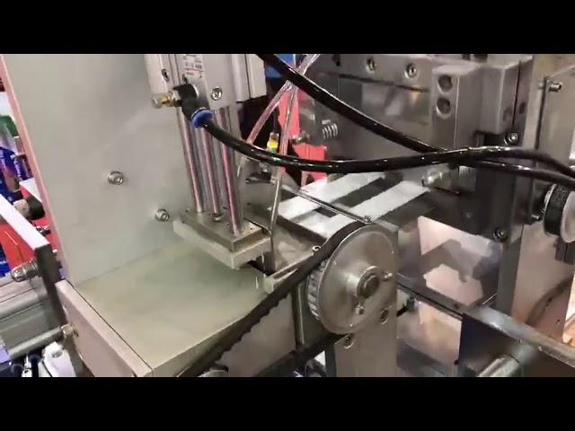 automaattinen pussipakkauskone, pussipakkauskone