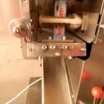 Powder Filling Packing Machine Automaattinen maitojauho Kahvipulveripakkauskone Pieni pussi