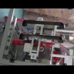 Nopea nopeus Täysi automaattinen maustepakkauskone, jossa on pieni pussi